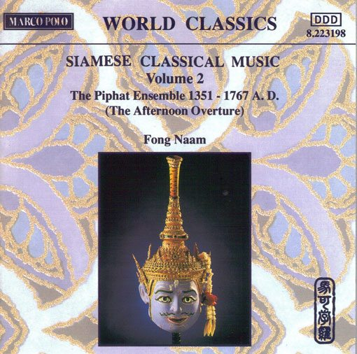 SIAMESE CLASSICAL MUSIC: Volume 2 – The Piphat Ensemble 1351 – 1767 A.D. (The Afternoon Overture) (Marco Polo 8.223197) Recorded: Siam Pattana Studio Bangkok,Thailand 1990.