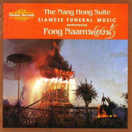 SIAMESE FUNERAL MUSIC: The Nang Hong Suite (Nimbus Records NI 5332) Recorded: St Judes on the Hill, England July 2 & 3, 1991.